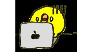 パソコンの前で放心状態なイラスト